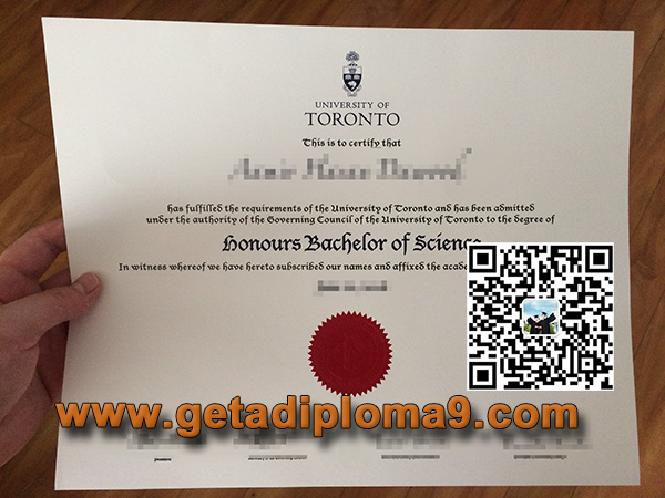 多伦多大学学历文凭,University of Toronto degree